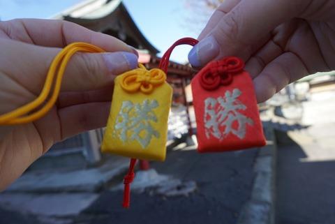 【王子】滝野川八幡神社【勝負運が上がる!勝利のVが眩しい御朱印がおすすめ!】