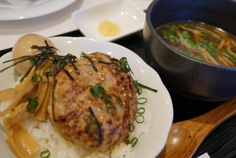 【西ヶ原】榎本ハンバーグ研究所【つけ麺みたいなハンバーグ!?SNSで話題のハンバーグ店♪】