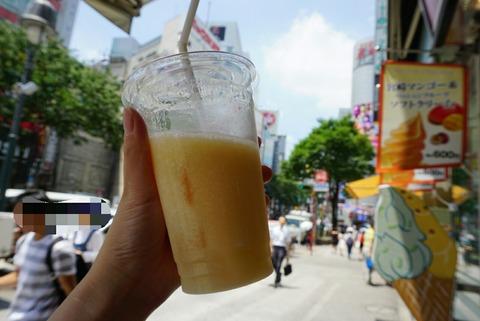 【渋谷】渋谷西村 道玄坂フルーツ店【ビタミンたっぷりのフルーツジュースで女子力アップ♪】