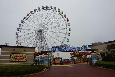 【袖ヶ浦】木更津かんらんしゃパーク KISARAPIA(キサラピア)【雨でも楽しい!三井アウトレットパークと一緒に立ち寄りたい入場料無料の遊園地!】