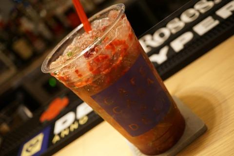 【後楽園】THE BAR(ザ バー)【スパ ラクーアでお酒が飲める!湯上がりの1杯におすすめ】
