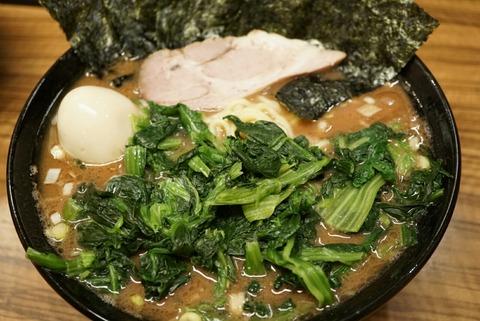 【中野】武道家【超濃厚なスープが特徴的な家系ラーメン】
