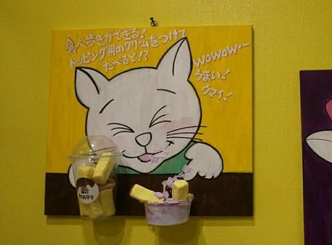 【高円寺】新カステラ【ふわふわで美味しいと口コミで評判!食べ歩き出来るカップタイプも有り】