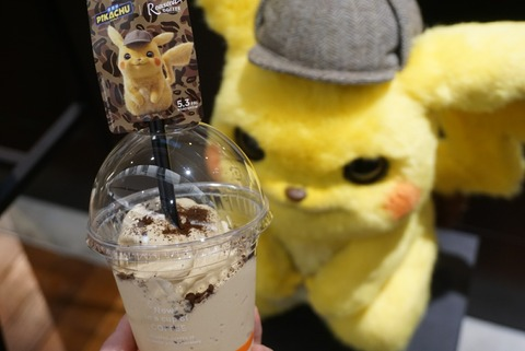 【六本木】Roasted COFFEE LABORATORY(ローステッドコーヒーラボラトリー) 六本木ヒルズ店【期間限定!名探偵ピカチュウデザインのドリンクがおすすめ!】