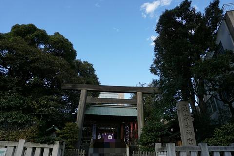 【飯田橋】東京大神宮【婚活女子や結婚に向けて1歩前進したいカップルにオススメ♪】