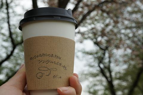 【浮間舟渡】オリーブ【浮間公園の目の前!お弁当や飲み物のテイクアウトOKのカフェ】