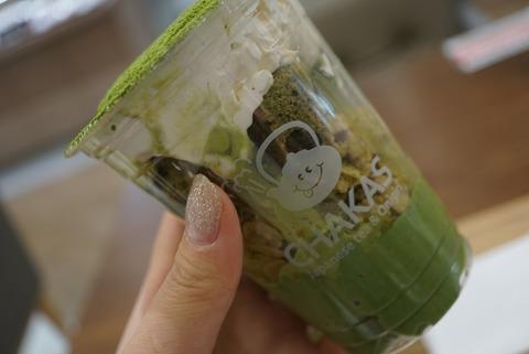 【大宮】CHAKAS 大宮マルイ店【インスタ映え抜群!ワンハンド抹茶スイーツが食べれるおにぎり屋さんがオススメ!】