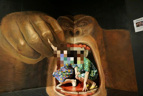 【木更津】トリックアート「夢」【龍宮城スパホテル三日月お祭りランドのおすすめインスタ映えスポット!】