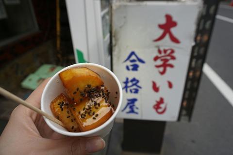 【板橋】大学いもの合格屋【芋好きにはたまらない!大学芋のお店】