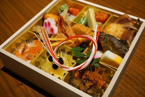 【新宿】日本料理「十二楓」ヒルトン東京【ぼっち正月におすすめ!元旦限定おせち朝食】