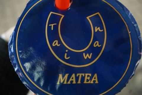 【十条】本格台湾タピオカ MA TEA【2019年3月オープン!早くも口コミで評判の新店】