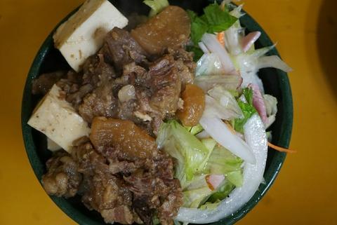 【新宿西口】つるかめ食堂【思い出横町の有名店!コスパの高いどんぶり飯をいただく!】