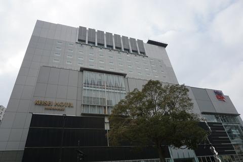 【千葉中央】京成ホテル ミラマーレ【駅直結で便利!ビジネスだけでなく旅行にもおすすめ!】