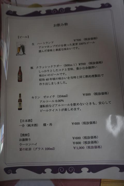DSC08605
