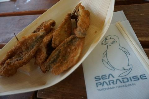 【八景島】からっとキッチン2【シーパラダイスで釣り体験!捕まえた魚を美味しく食べれておすすめ!】