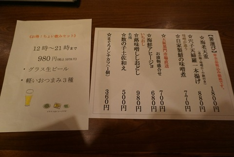 DSC06616_1