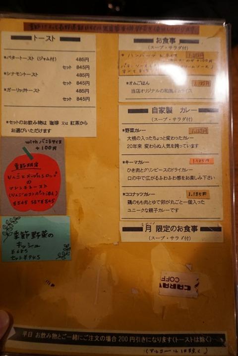 DSC09113_1