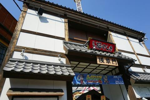 【浅草】花やしき【日本最古の遊園地は想像以上に楽しいデートスポットだった!】