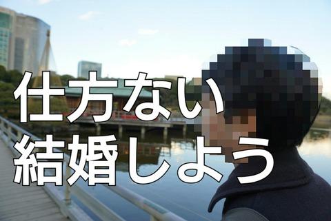 【竹芝】浜離宮庭園【ついにプロポーズ!?都会のビル街の中にあるオアシスに癒されます♪】
