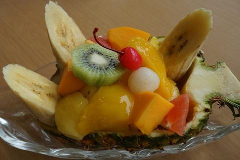 【伊豆熱川】熱川バナナワニ園分園フルーツパーラー【採れたて完熟バナナが味わえる!観光地のフルーツパーラー】