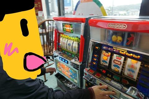 【松島】松島レトロ館【昭和ノスタルジック!懐かしい玩具で遊べる!日本三景をバックにパチスロ三昧】