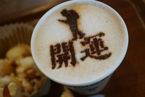 【小田原】きんじろうカフェ【ラテアートが可愛い!報徳二宮神社の人気カフェ】