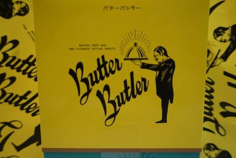 【新宿】バターバトラー ニュウマン新宿店【各種メディアで話題のバターフィナンシェは期待以上の美味しさ!】