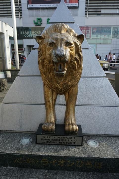 【新宿】ライオン像の募金箱【新宿東口やらコマ劇前にある東京新宿ライオンズクラブの募金箱】