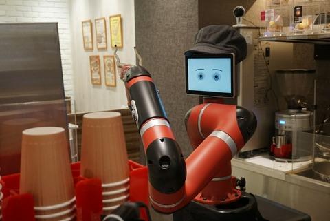 【渋谷】変なカフェ【メディアで話題!ロボットが接客する電源カフェ!】