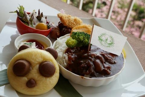 【上野】上野精養軒 カフェラン ランドーレ