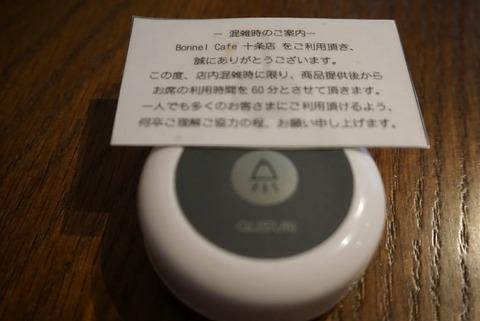 DSC05948