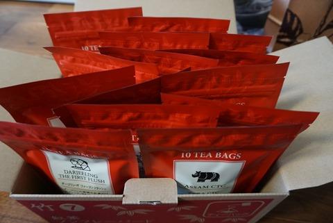 【自由が丘】ルピシア自由が丘本店【販売価格の2倍のお茶が入ったお買い得な福袋がオススメ!】