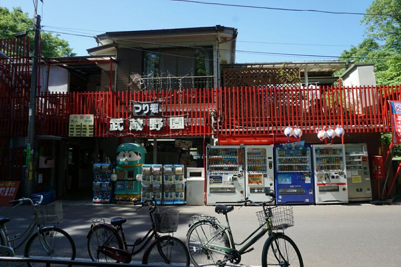 永福町】和田堀公園【大きな池の...