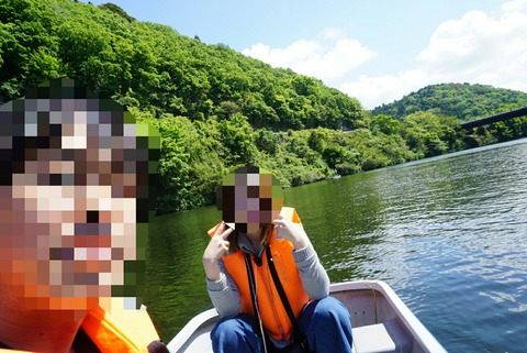 【君津市】レンタルボート笹川【広大な千葉の大自然を感じられる!ボート初心者でも安心なライフジャケット付きのレンタルボート♪】