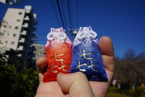 【西ヶ原】七社神社【パチンコの神様!?777スリーセブンのお守りで運気急上昇!?】