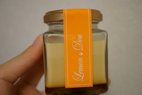 【大宮】檸檬堂【店主の拘りが光る究極のプリンは大人な味わい!】