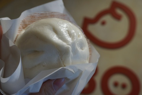 【飯能市】サイボク メッツァビレッジ店【オリジナル銘柄豚ゴールデンポークを使った肉まんがオススメ!】