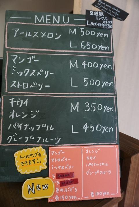 DSC06746