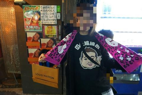 【新宿】コレステロール【のど輪締めの神!タクヤ様のゲイバーで聖夜を過ごしてきました!】