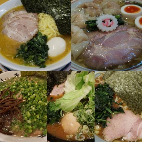 東京都北区王子を中心としたラーメンなどの食べ歩きまとめ