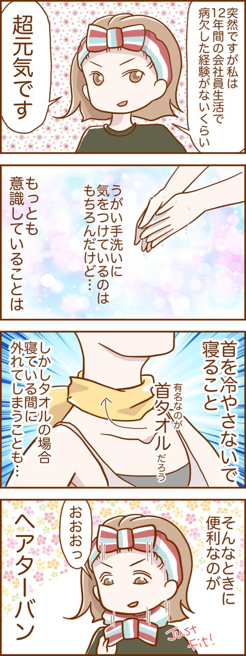IMG_5221