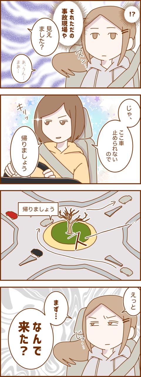 IMG_1270