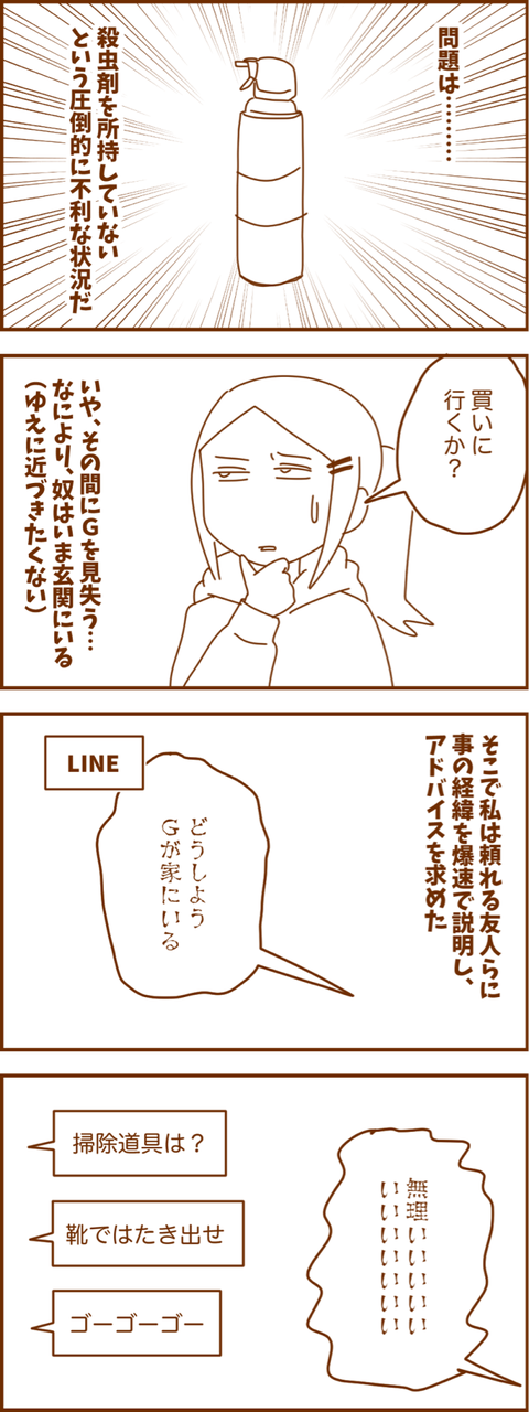 IMG_6907