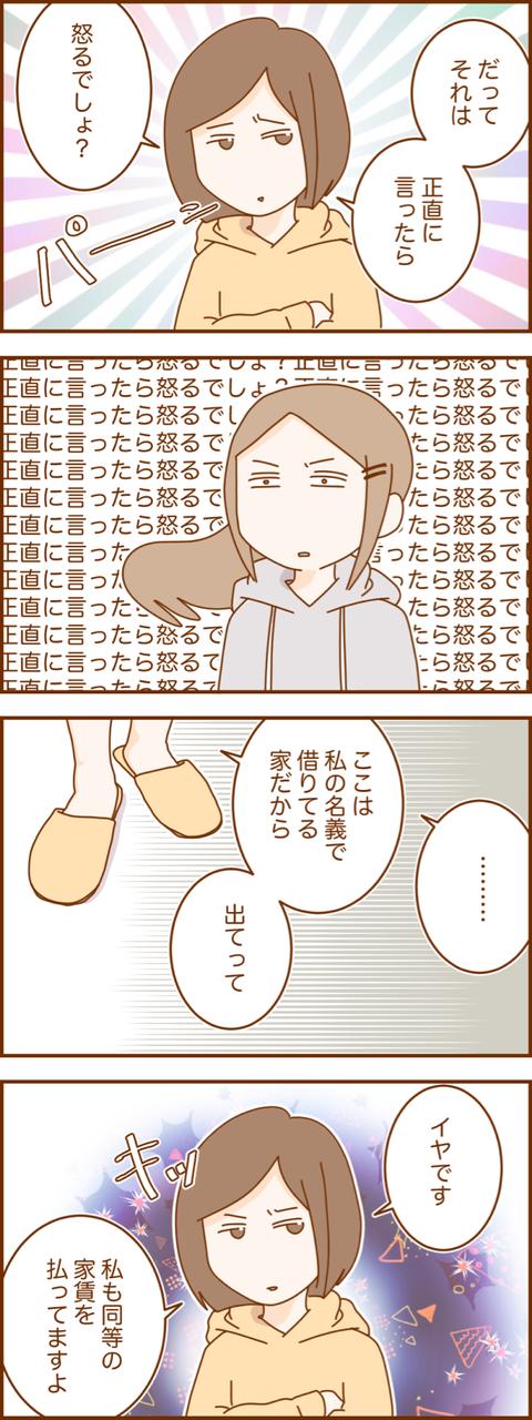 IMG_4318