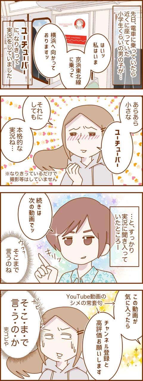 IMG_0387
