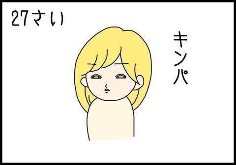 {BE69851E-2DB9-4DCE-8CDA-B7343DC6EE33:01}