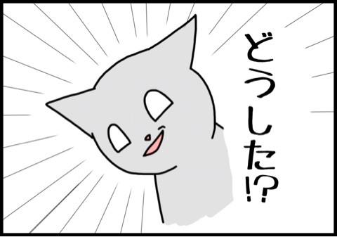 {9B74DE2B-8C99-4C4D-9C6B-DDF82D161804:01}