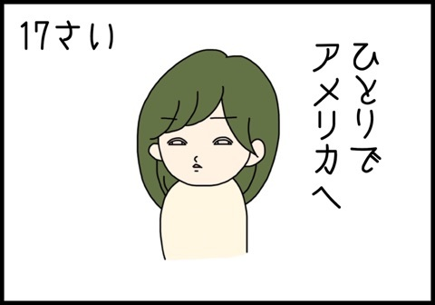 {FB215766-CABD-4FEF-AF40-D2E34A1EAA1A:01}