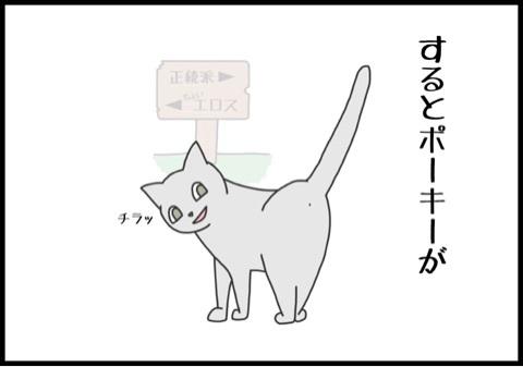 {CD3CF6AF-4981-488A-8C3D-2DCCD291741F:01}