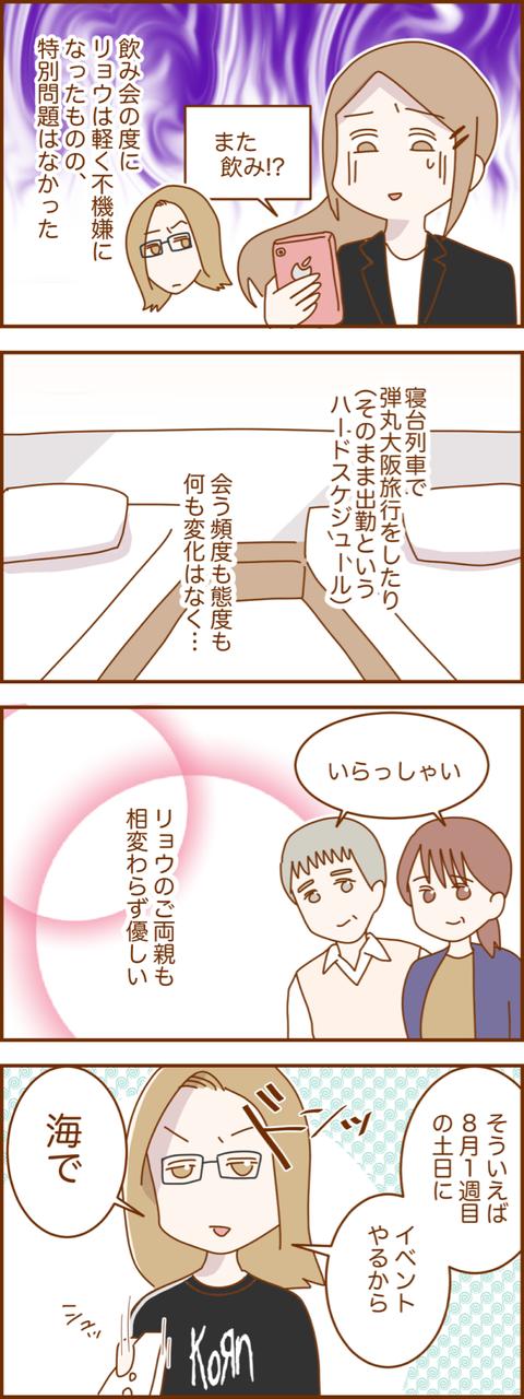 IMG_9404